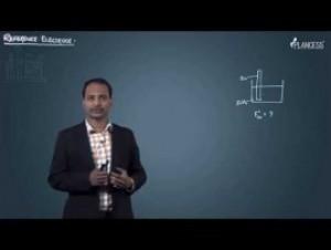 Electrochemistry - Reference Electrode Video By Plancess