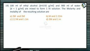 Mole Concept (Basic Concepts of Chemistry) - Class Exercise Part-III (Session 8, 9 & 10)