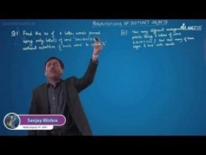 Permutations And Combinations - Permutation Of Distinct Objects-IV Video By Plancess
