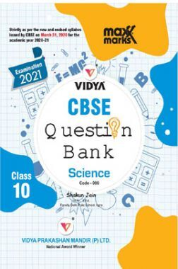 MaxxMarks CBSE Question Bank For Class - X Science (March 2021 Exam)