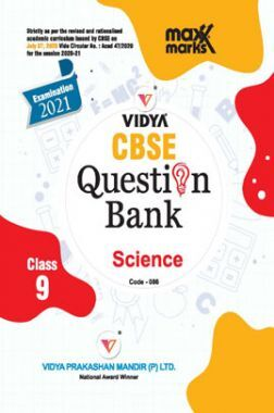 MaxxMarks CBSE Question Bank For Class - IX Science (March 2021 Exam)