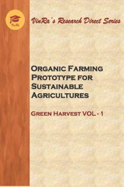 Green Harvest Vol I