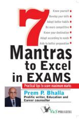 Download 7 Mantra To Excel In Exams by Prem P  Bhalla PDF Online