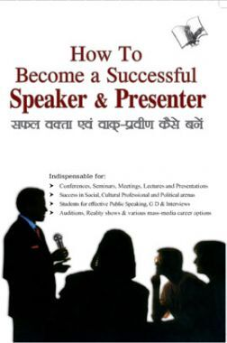 How To Become A Successful Speaker & Presenter