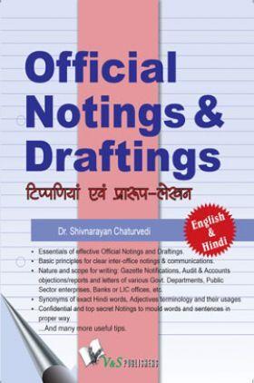 Official Noting & Drafting (Eng-Hindi)