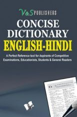 Download English - Hindi Dictionary by Editorial Board PDF Online