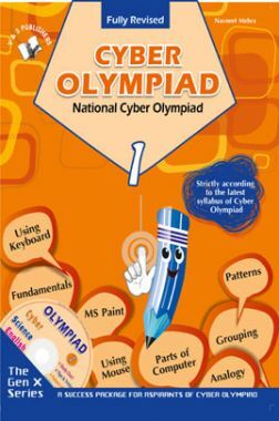 National Cyber Olympiad For Class 1