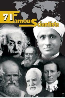 71 Famous Scientists