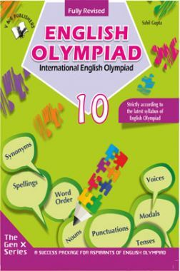International English Olympiad For Class 10