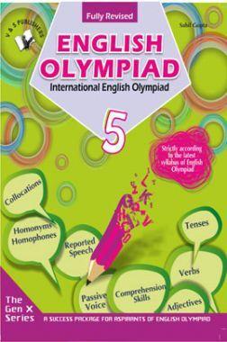 International English Olympiad For Class 5