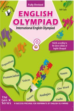 International English Olympiad For Class 8