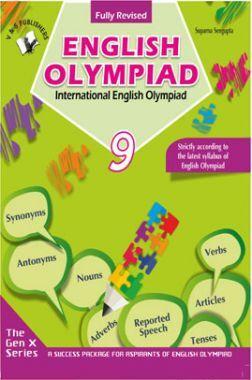International English Olympiad For Class 9