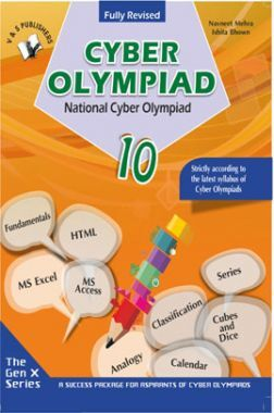National Cyber Olympiad For Class 10