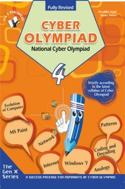 National Cyber Olympiad For Class 4