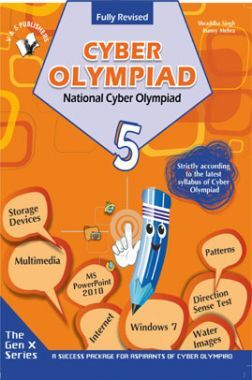 National Cyber Olympiad For Class 5