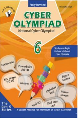 National Cyber Olympiad For Class 6