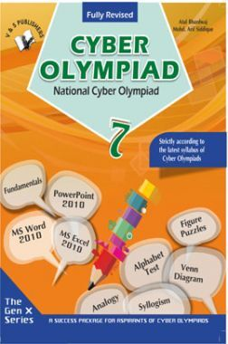 National Cyber Olympiad For Class 7