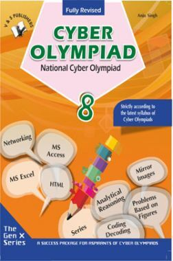 National Cyber Olympiad For Class 8