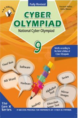 National Cyber Olympiad For Class 9