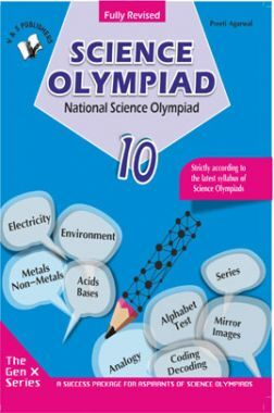 National Science Olympiad For Class 10