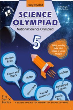 National Science Olympiad For Class 5