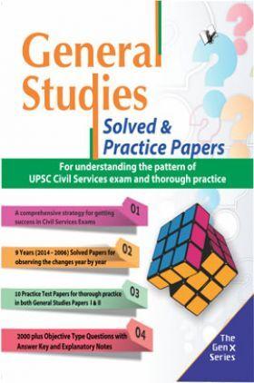 General Studies Solved & Practice Papers