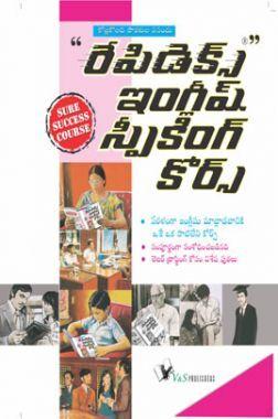 free download rapidex english speaking book pdf in hindi