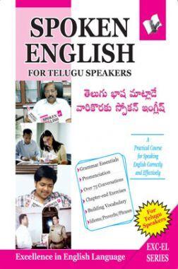 Download Spoken English For Telugu Speakers by Editorial Board PDF Online