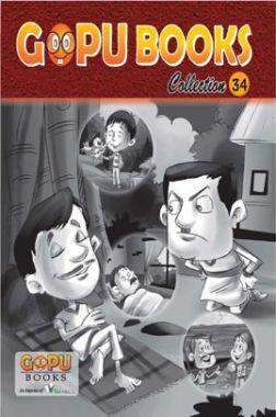 Gopu Books Collection 34