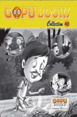 Gopu Books Collection 40