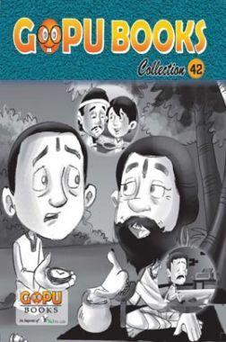 Gopu Books Collection 42