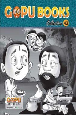 Gopu Books Collection 43