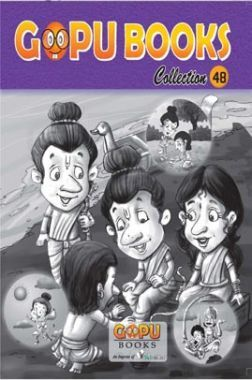 Gopu Books Collection 48