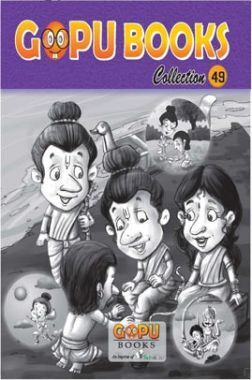 Gopu Books Collection 49