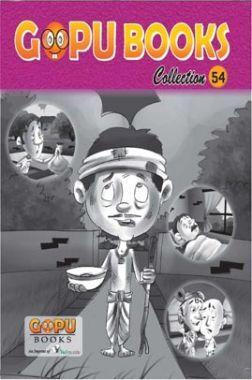 Gopu Books Collection 54
