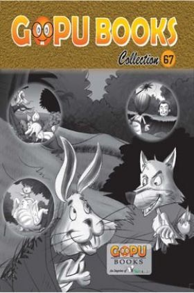 Gopu Books Collection 67