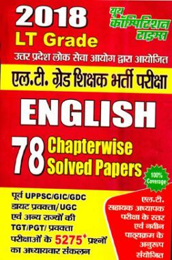 UPSC 2018 L.T.  ग्रेड शिक्षक भर्ती परीक्षा English Chapterwise Solved Papers