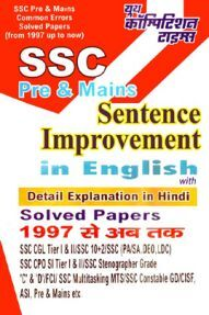 SSC Pre & Mains Sentence Improvement In English With Solved Papers