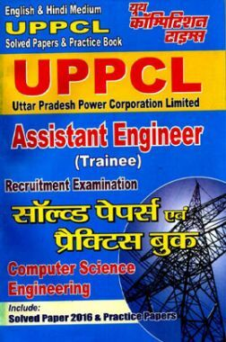 UPPCL Assistant Engineer (Trainee) Computer Science Engineering & Information Technology सॉल्वड पेपर्स और प्रैक्टिस बुक