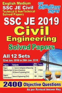 SSC JE Civil Engineering Technical & Non-Technical Solved Papers (2019)