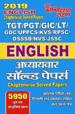 TGT /PGT /GIC /KVS /LT /GDC /UPPCS /KVS /RPSC /DSSSB / NVS /JSSC English Chapterwise Solved Papers (2019)