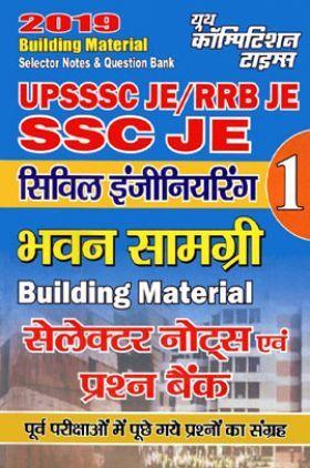 UPSSSC JE/ RRB JE/SSC JE सिविल इंजीनियरिंग Building Material Selector Notes & Question Bank (2019)