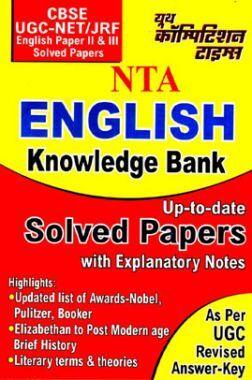CBSE UGC-NET / JRF English Paper II & III Solved Papers