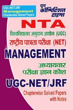 UGC-NET / JRF Management Chapterwise Solved Papers With Notes Paper II & III (Hindi)