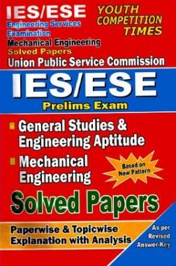 IES/ ESE (Prelims Exam) Mechanical Engineering Solved Papers