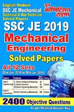 SSC JE Mechanical Engineering Solved Papers (2019)