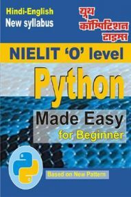 NIELIT O Level Python Made Easy For Beginner