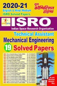 ISRO Technical Assistant Mechanical Engineering Solved Papers (2020-21)