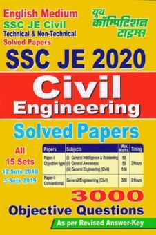 SSC JE Civil Engineering Solved Papers (2020)