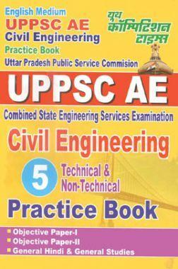 UPPSC AE Civil Engineering Practice Book